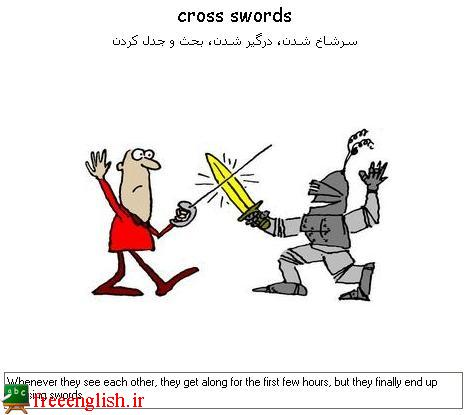 سرشاخ شدن cross swords