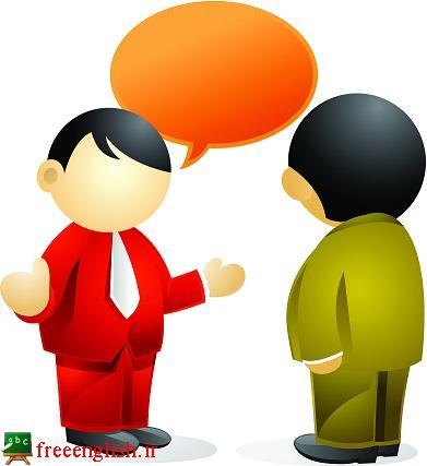 راهنمایی در رابطه با مکالمه ی زبان - پاسخ سوال
